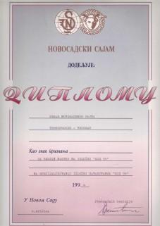 termoproces_awards_award_1