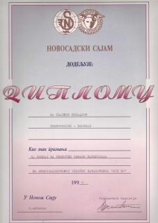 termoproces_awards_award_4