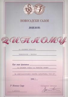 termoproces_awards_award_5